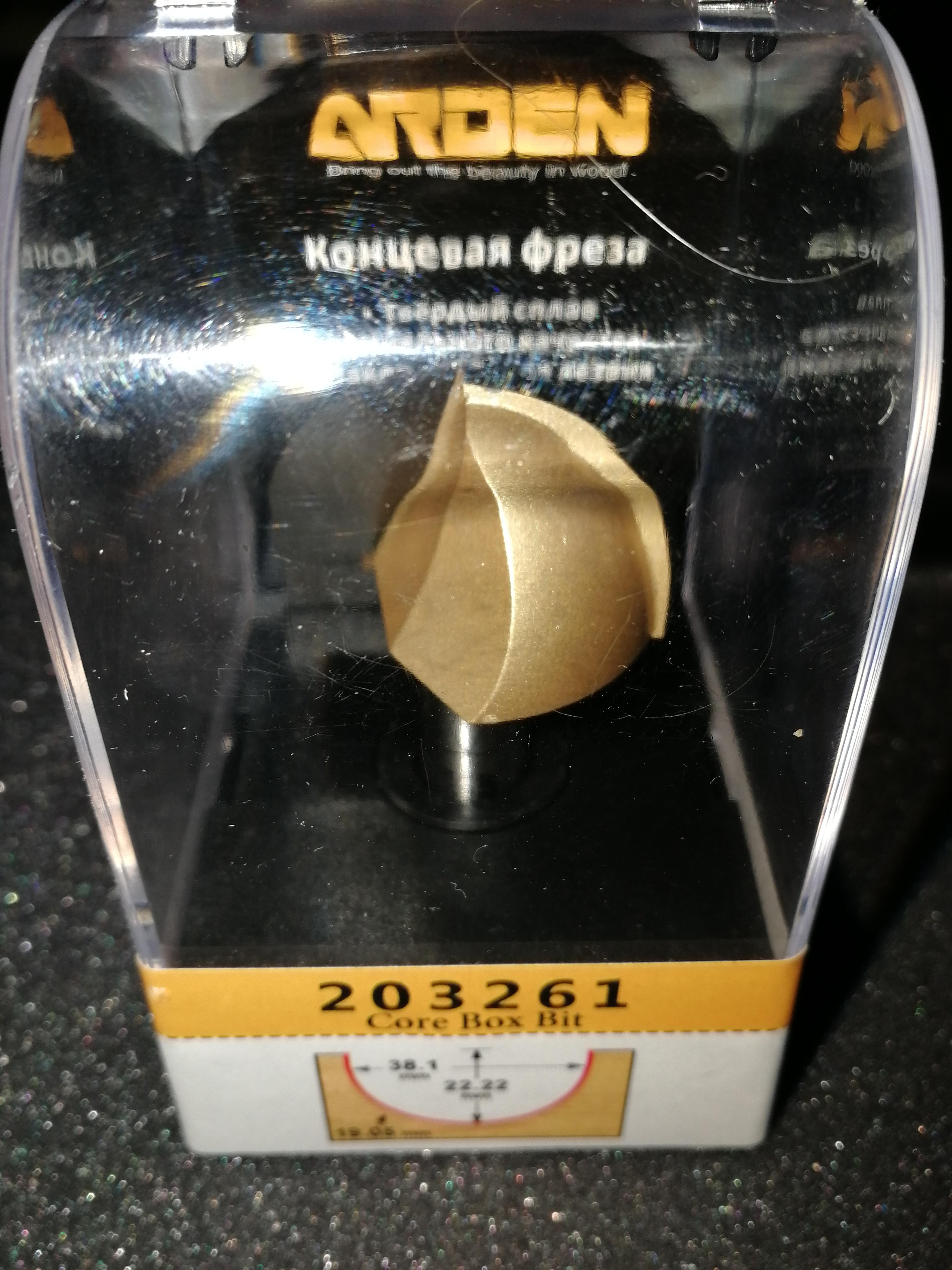 пазовая фреза ARDEN 203261 для 3d фрезеровки