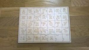 Пазл алфавит - развивающая игра