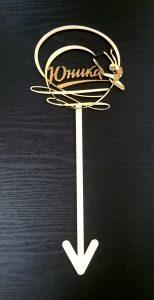 топпер для цветов с лазерной гравировкой