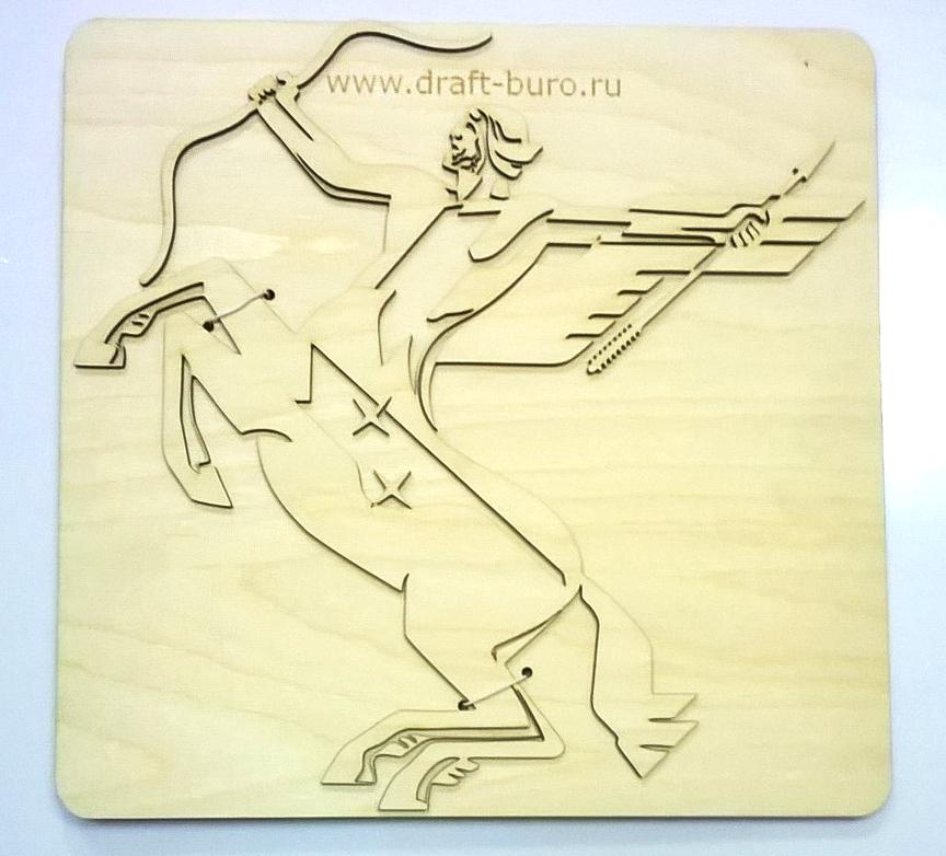 кентавр с герба Химки