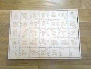 Пазл Русский алфавит - развивающая игра